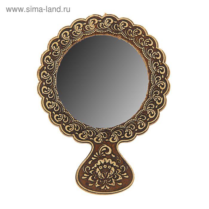 Зеркало «Узоры», с ручкой, малое, с янтарем, 7х9,5 см, береста