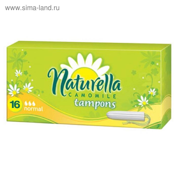Тампоны Naturella Normal, 16 шт