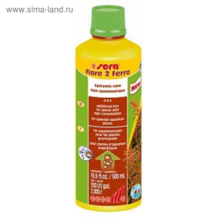 Удобрение для растений Sera Flore  2 ферро, 250 мл