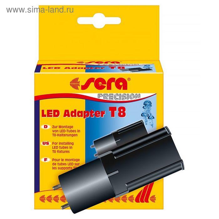 Набор светодиодных переходников Sera T8, для ламп Т8, 2 шт.,