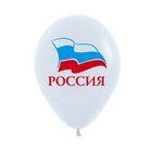 """Шары латексные 12"""" """"Россия"""", пастель, набор 12 шт."""