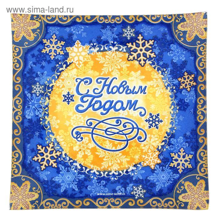 """Тарелка квадратная """"С Новым годом"""", 20 х 20 см"""