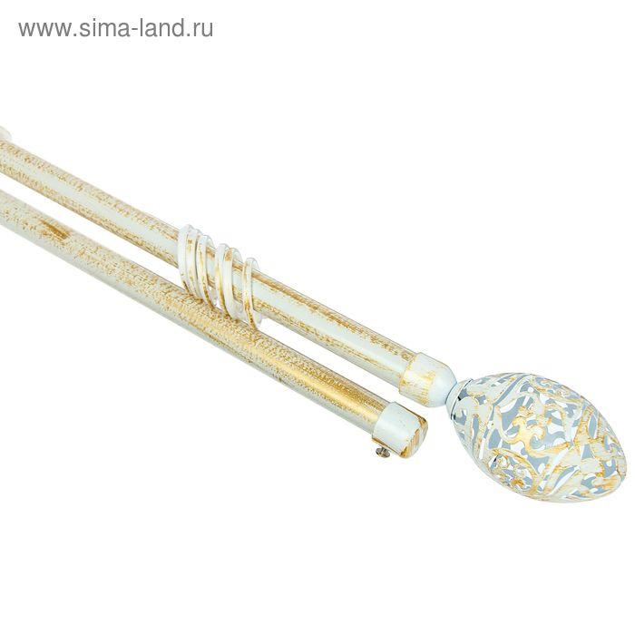 """Карниз двухрядный раздвижной 120-210 см, d=16/19 мм """"Геод"""", 32 кольца, 2 крепления, цвет белый с золотом"""