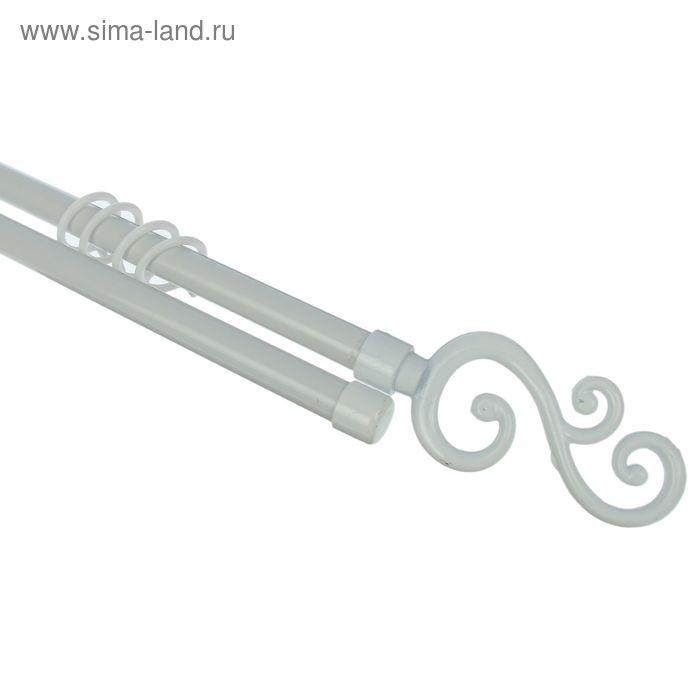 """Карниз двухрядный раздвижной 160-310 см, d=16/19 мм """"Завиток"""", 48 колец, 3 крепления, цвет белый"""