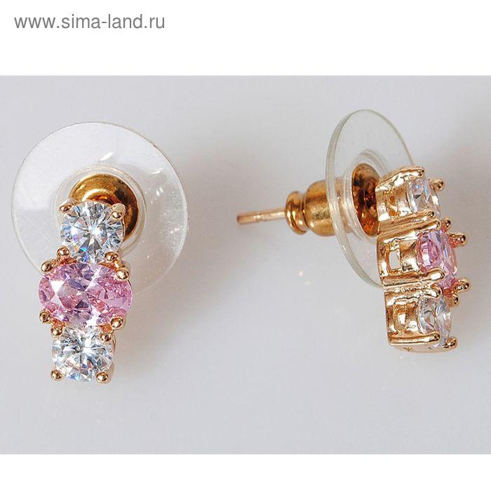 """Серьги """"Фианит"""" розовый 3 камня"""