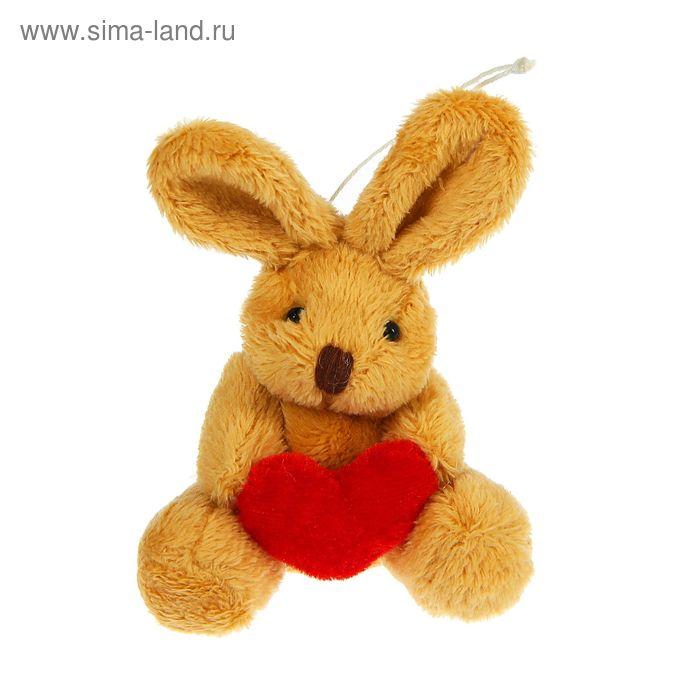 """Мягкая игрушка-подвеска """"Зайка с сердечком"""", цвета МИКС"""