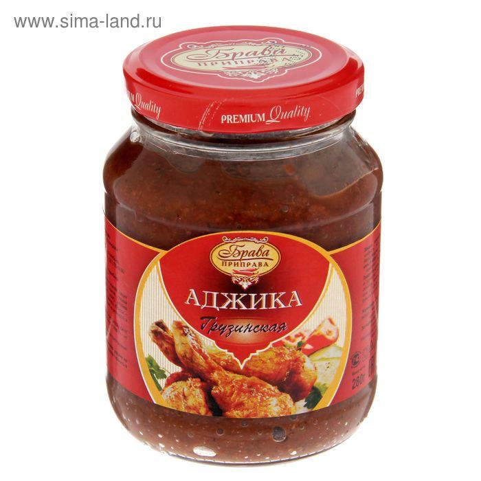 """Аджика """"Брава-приправа"""" грузинская, с/б твист, 280 г"""