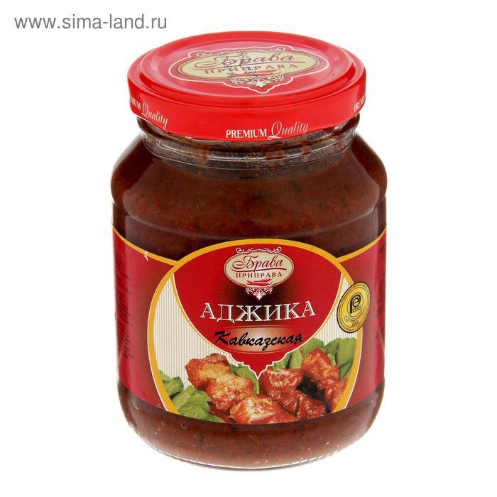"""Аджика """"Брава-приправа"""" кавказская, с/б твист, 280 г"""