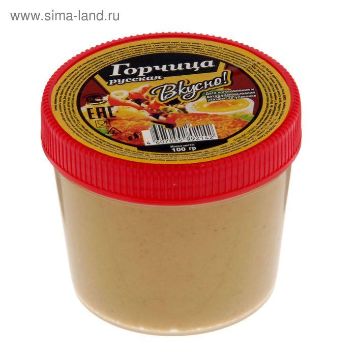 """Горчица """"Вкусно"""" русская, ПЭТ, 100 г"""