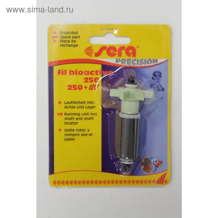 Ротор д/фильтра Sera биоактив 250