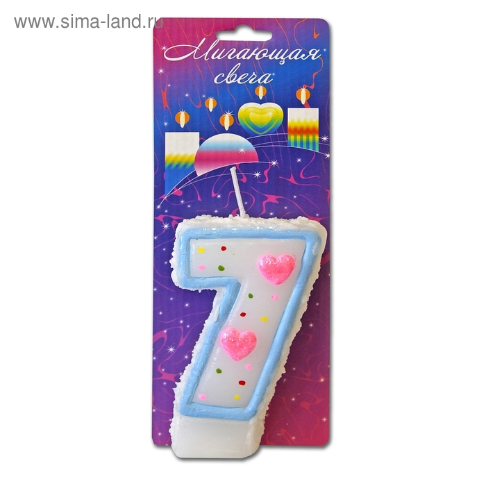 """Свеча для торта цифра """"Хамалеон"""" белая """"7"""", мигающая"""