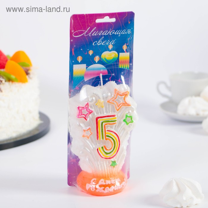 """Свеча для торта цифра """"Салют"""" белая """"5"""" мигающая"""