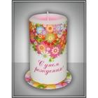 """Свеча мигающая """"С Днем Рождения"""" ароматизированная, ваниль, цветы"""