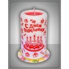 """Свеча мигающая """"С днем рождения"""" ароматизированная, ваниль, торт"""