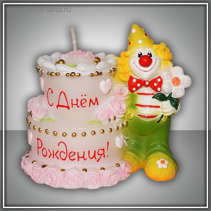 """Свеча мигающая """"Клоун с тортом"""""""