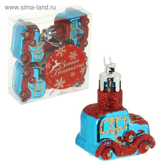 """Ёлочные игрушки """"Бирюзовые машинки"""" (набор 4 шт.)"""