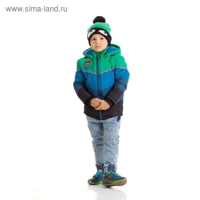 Куртка для мальчиков, 4 года, цвет зеленый BZWT373