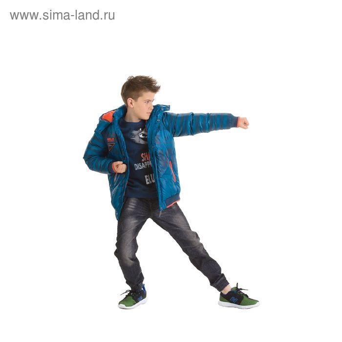 Куртка для мальчиков, 10 лет, цвет морская волна BZWL473