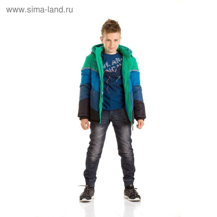 Куртка для мальчиков, 8 лет, цвет  зеленый BZWT473