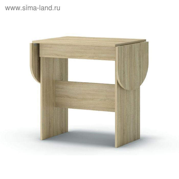 Стол раскладной  Умка  1360х570х750  дуб сонома