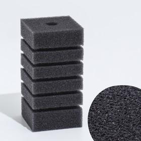Губка прямоугольная запасная для фильтра турбо №3, 12х6х6 см
