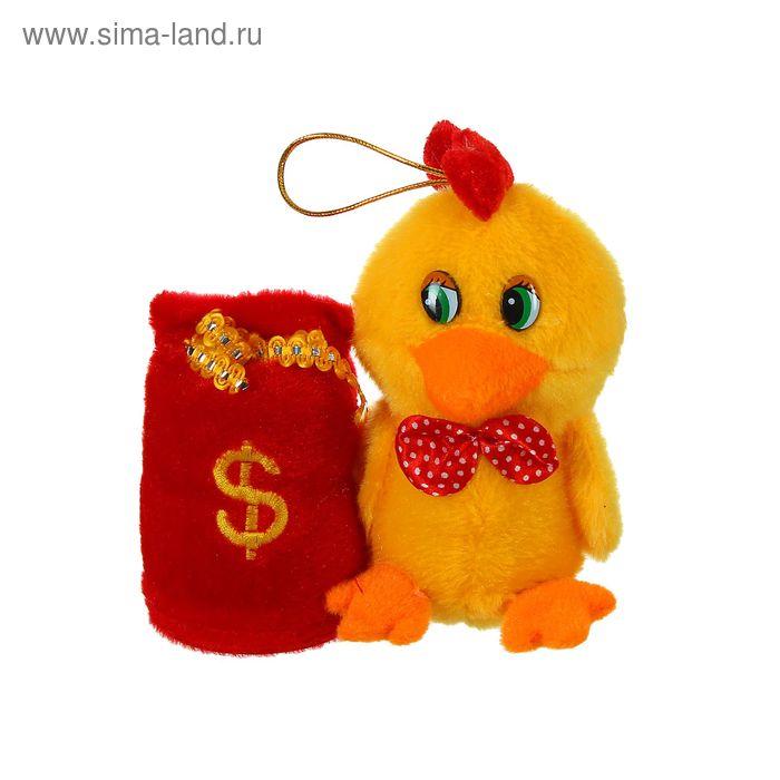 """Мягкая игрушка-копилка музыкальная """"Денежный цыплёнок"""", цвета МИКС"""