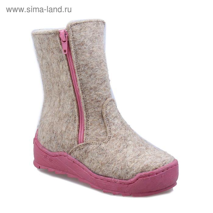 """Валенки """"Фома"""", размер 26, цвет розовый, войлок, шерсть (арт. 36298*)"""