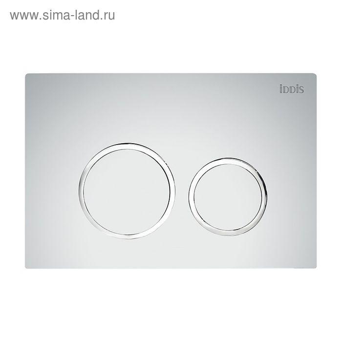 Клавиша смыва IDDIS Unifix, UNI50M0i77, универсальная, цвет матовый хром