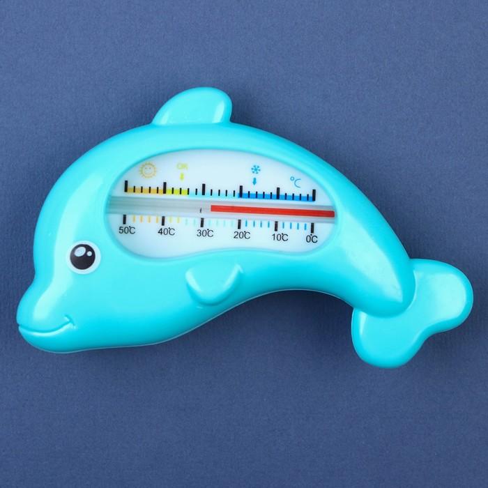Термометр для ванны «Дельфин», цвета МИКС