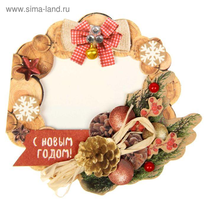 """Набор для создания формовой открытки хэнд-мэйд """"Новогодний венок"""""""