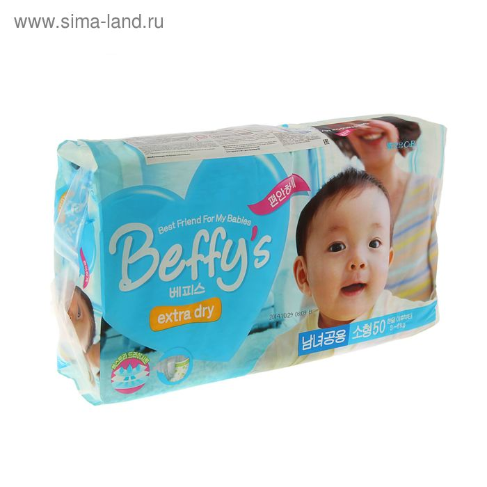 Подгузники Beffys extra dry S (3–8 кг) для детей, 50 шт