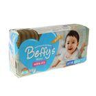 Подгузники Beffys extra dry M (5-10 кг) для мальчиков, 44 шт.
