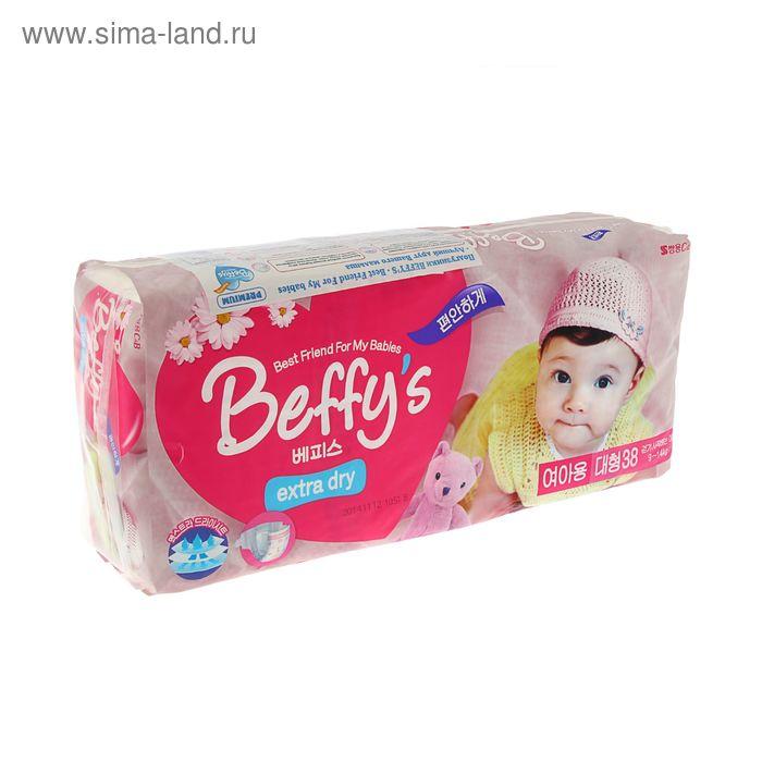 Подгузники Beffys extra dry L (9–14 кг) для девочек, 38 шт