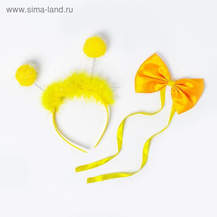"Карнавальный набор ""Помпушки"" 2 предмета: ободок, бабочка, цвет желтый"