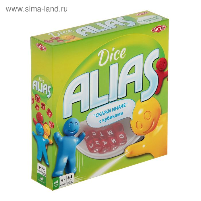 """Настольная игра """"Alias с кубиками"""""""