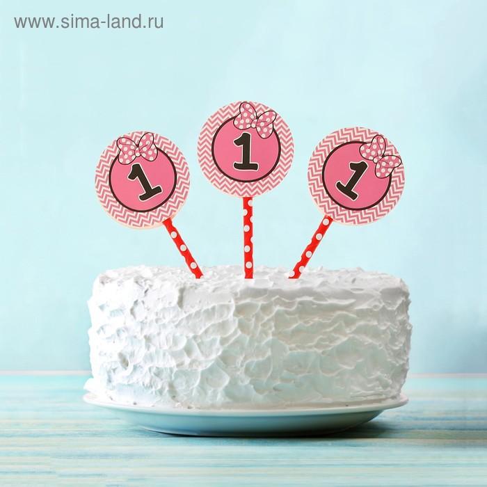 """Украшение для торта """"1""""цвет Микс (набор 6 шт)"""