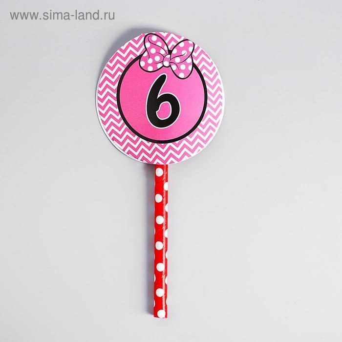 """Украшение для торта """"6"""" розовый цвет (набор 6 шт)"""