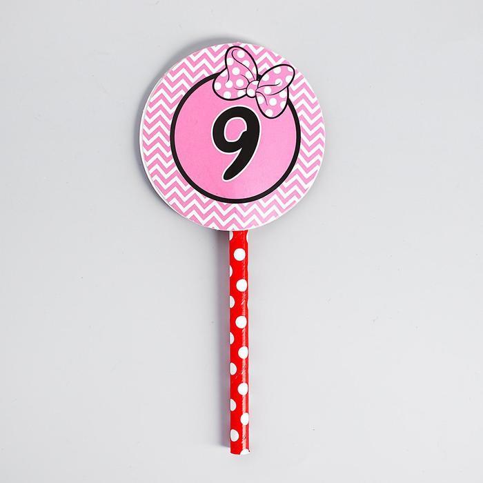 """Украшение для торта """"9"""" розовый цвет (набор 6 шт)"""