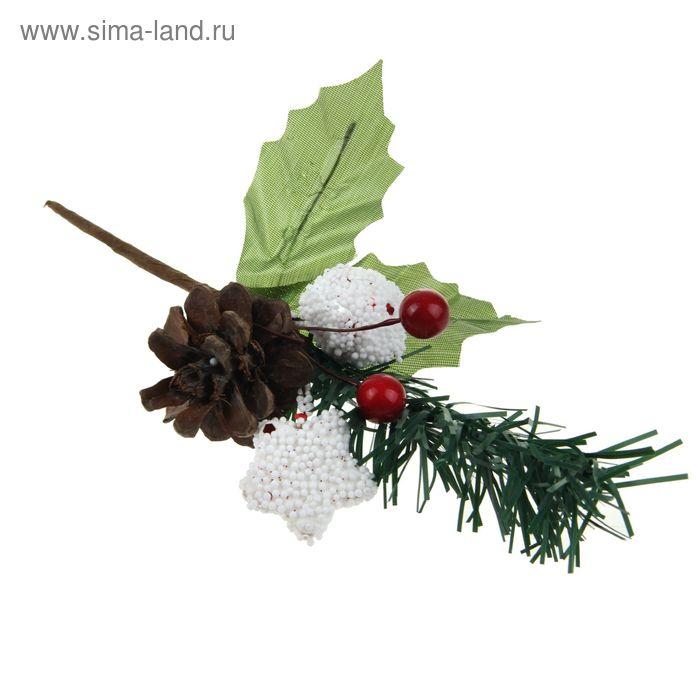 """Декор """"Зимние мечты"""" шишка, ягодка 15 см"""