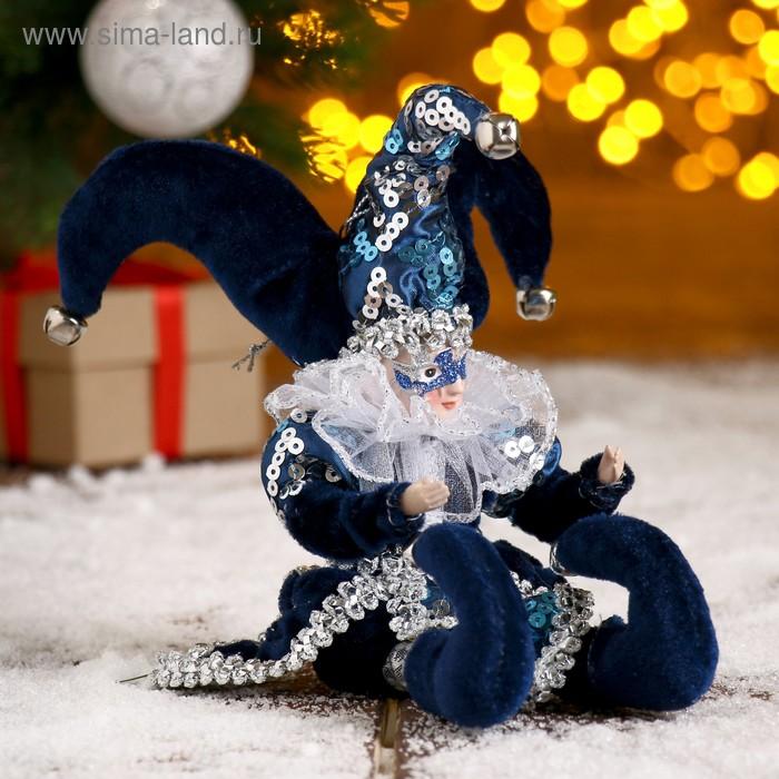 """Новогоднее украшение """"Шут с маской"""" в синем камзоле"""