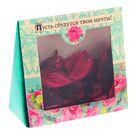 """Ароматические цветы в подарочной коробке """"Пусть сбудутся твои мечты"""""""