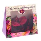 """Ароматические цветы в подарочной коробке """"Милой и неповторимой"""""""