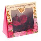 """Ароматические цветы в подарочной коробке """"Самой обворожительной"""""""