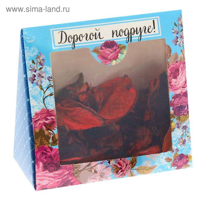 """Подарочный набор """"Дорогой подруге!"""": сухоцветы и ароматическая эссенция"""