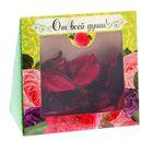 """Ароматические цветы в подарочной коробке """"От всей души!"""""""