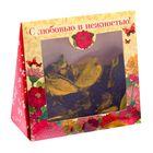 """Ароматические цветы в подарочной коробке """"С любовью и нежностью!"""""""