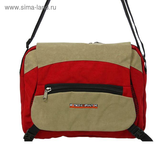Сумка молодёжная на молнии, 1 отдел, 1 наружный карман, длинный ремень, красный/бежевый