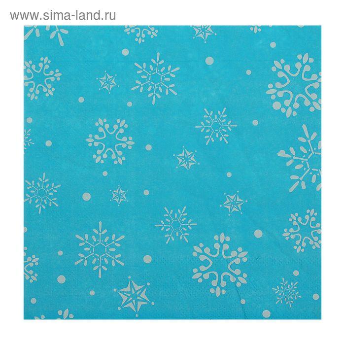 "Салфетки бумажные ""Снежинки"" синий фон , 33 х 33 см, набор 20 шт."