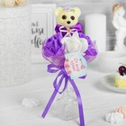"""Букет с мишкой """"Только для тебя"""", 3 цветка, фиолетовый + белый"""