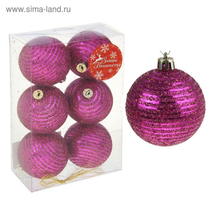 """Новогодние шары """"Малиновый серпантин"""" (набор 6 шт.)"""